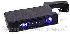 Зажигалка электроимпульсная USB 315, фото 3