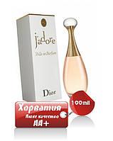 Christian Dior J Adore Voile de Parfum Хорватия Люкс качество АА++ Кристиан Диор Жадор Вуаль , Воил