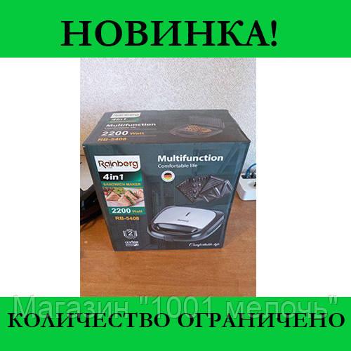 Электро Гриль RB-5408