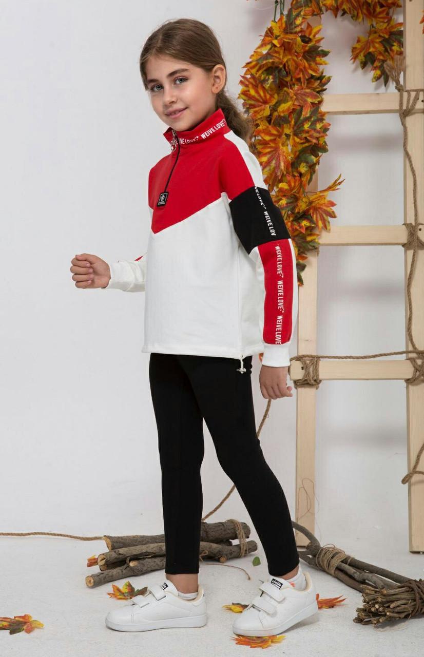 Детский костюм 4-8 лет для девочек Турция оптом