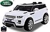 Детский электромобиль Range Rover 8888: 9 км/ч, EVA - WHITE - купить оптом
