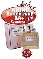 Christian Dior Miss Dior La parfum Хорватия Люкс качество АА++ Кристиан Диор Мисс Диор