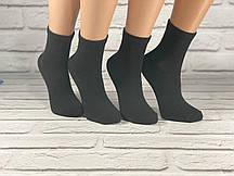 Детские носки KIDS хлопок Р.р 26-30 и 31-35 Турция