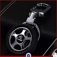 Брелок в форме колеса с логотипом Renault