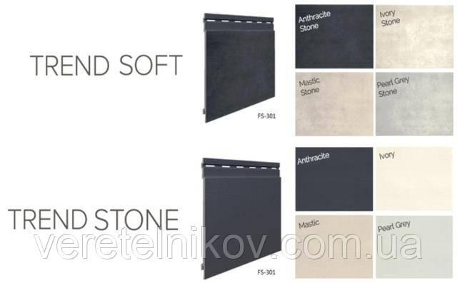 Коллекция Kerrafront Trend Soft - Trend Stone