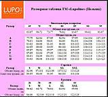 Халат для беременных и кормящих Lupo 1685, фото 2