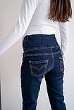 Удобные демисезонные джинсы для беременных, фото 5