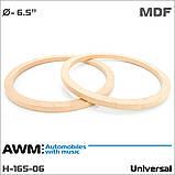 Проставки под динамики универсальные AWM H-165-06, фото 4
