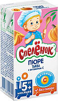 Пюре тыквенное с витамином С Спеленок, 125 г