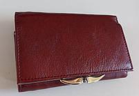 Жіночий шкіряний гаманець BalisaPY-H148 т. червоний Жіночі шкіряні гаманці БАЛІСА оптом Одеса 7 км, фото 2