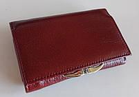 Жіночий шкіряний гаманець BalisaPY-H147 т. червоний Жіночі шкіряні гаманці БАЛІСА оптом Одеса 7 км, фото 2