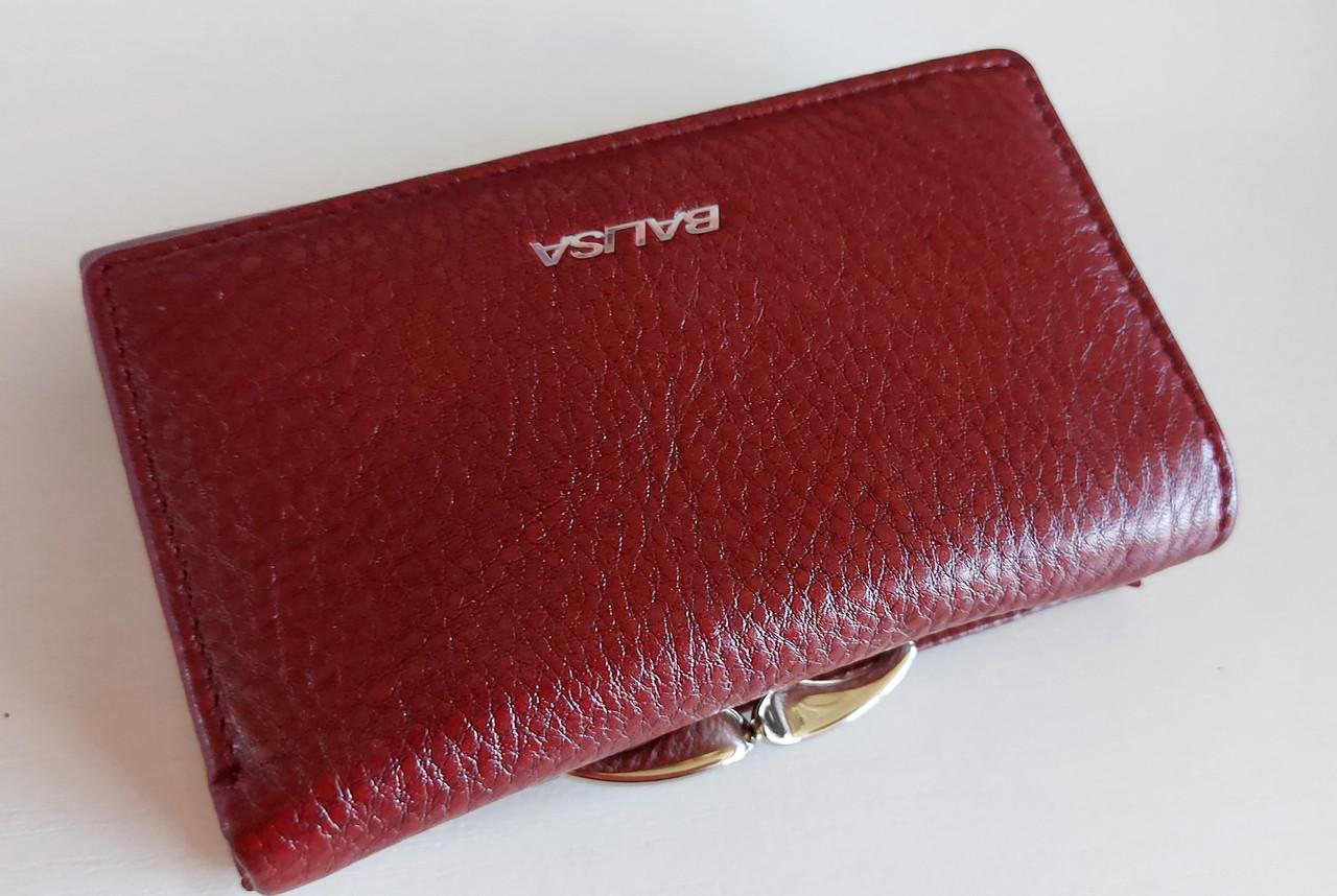 Жіночий шкіряний гаманець BalisaPY-H147 т. червоний Жіночі шкіряні гаманці БАЛІСА оптом Одеса 7 км