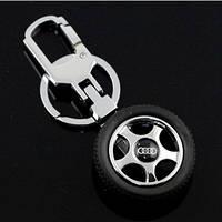 Брелок  в форме колеса с логотипом Audi