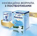 Nutrilon 2 (Нутрілон 2)  від 6 до 12 місяців 1000 гр., фото 2