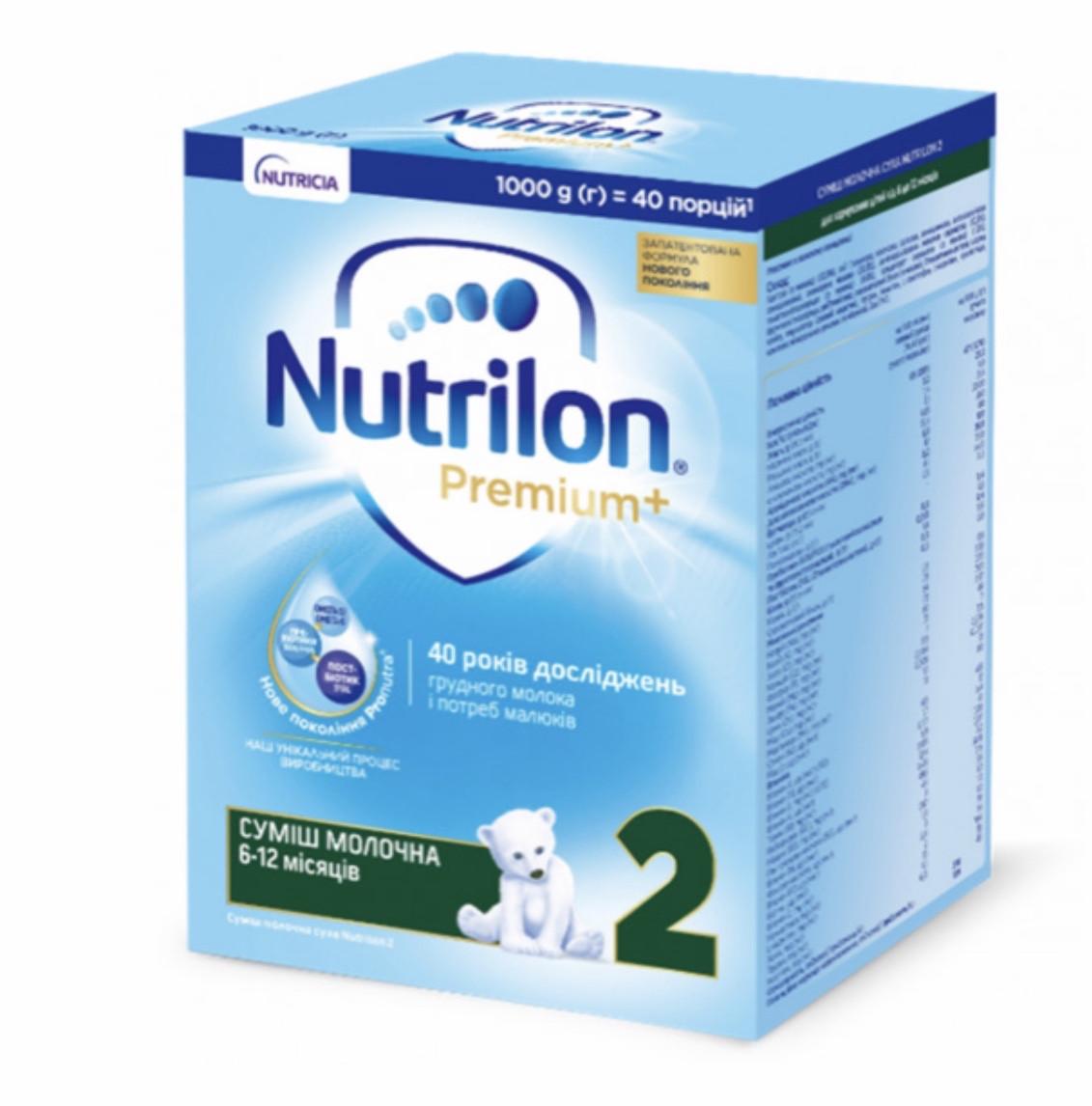 Nutrilon 2 (Нутрілон 2)  від 6 до 12 місяців 1000 гр.