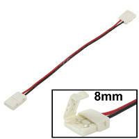 Соединительный кабель 8mm Cable (2 jack) NEW