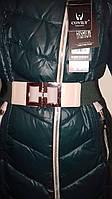 Теплое женское пальтишко с капюшоном утеплитель синтепух