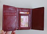 Женский кожаный кошелек Balisa PY-H146 т.красный Женские кожаные кошельки БАЛИСА оптом Одесса 7 км, фото 4