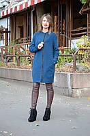 Женское пальто-кокон на змейке