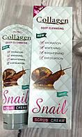 Коллаген скраб для лица Collagen deep cleansing Snail scrub cream