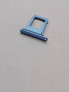Сім-лотки iPhone XR