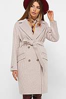 Модное женское пудровое пальто демисезонное