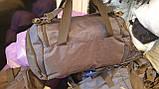 Спортивные дорожные сумки (4цвета)27х48см, фото 2