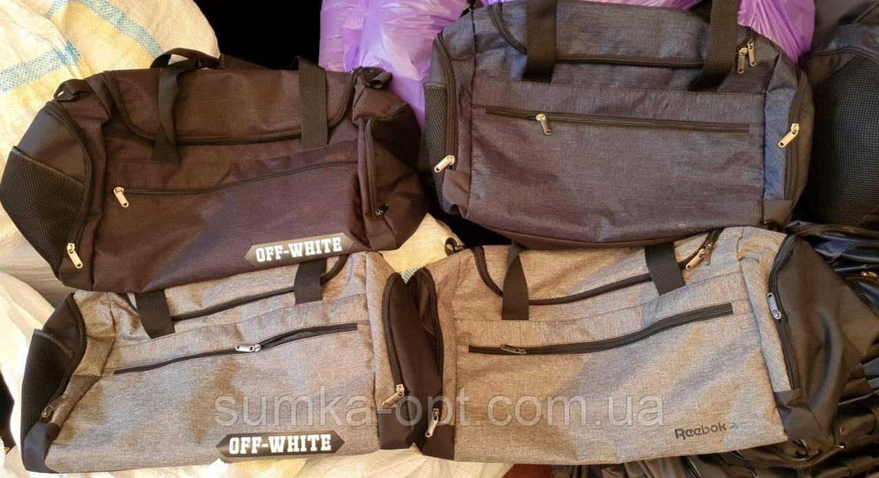 Спортивные дорожные сумки (4цвета)27х48см