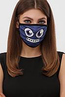 Модная защитная маска для лица