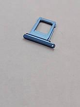 Сім-лоток iPhone XR Blue