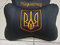 Автоподушка на підголовник Герб України (тризуб) - оригінальний подарунок чоловіку, жінці, дружині