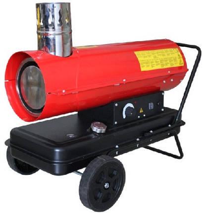 Дизельна теплова гармата Sakuma SGO-20C, фото 2