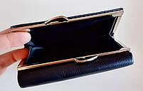 Женский кожаный кошелек Balisa PY-H149 черный Женские кожаные кошельки БАЛИСА оптом Одесса 7 км, фото 3