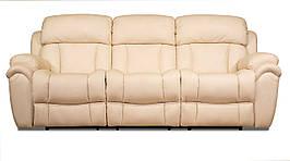 Тримісний диван Бостон реклайнер