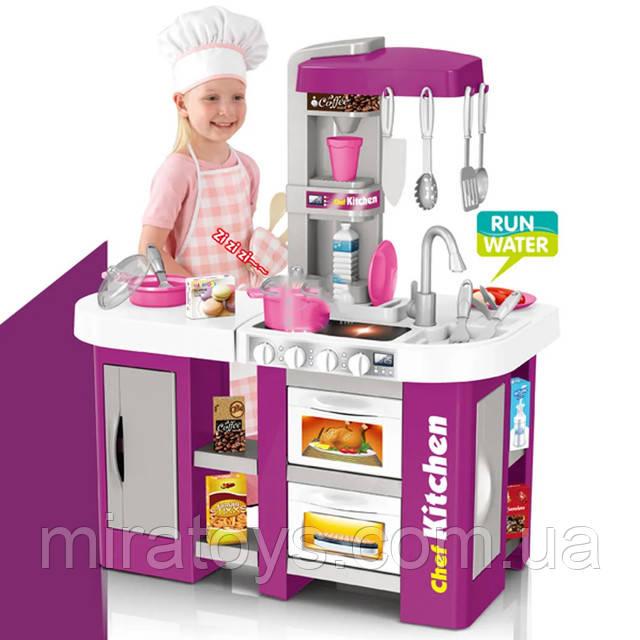 Большая детская кухня 922-47