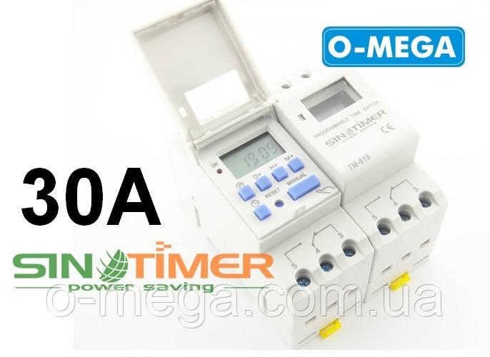 Таймер для инкубатора недельный TM615H программируемый многофункциональный