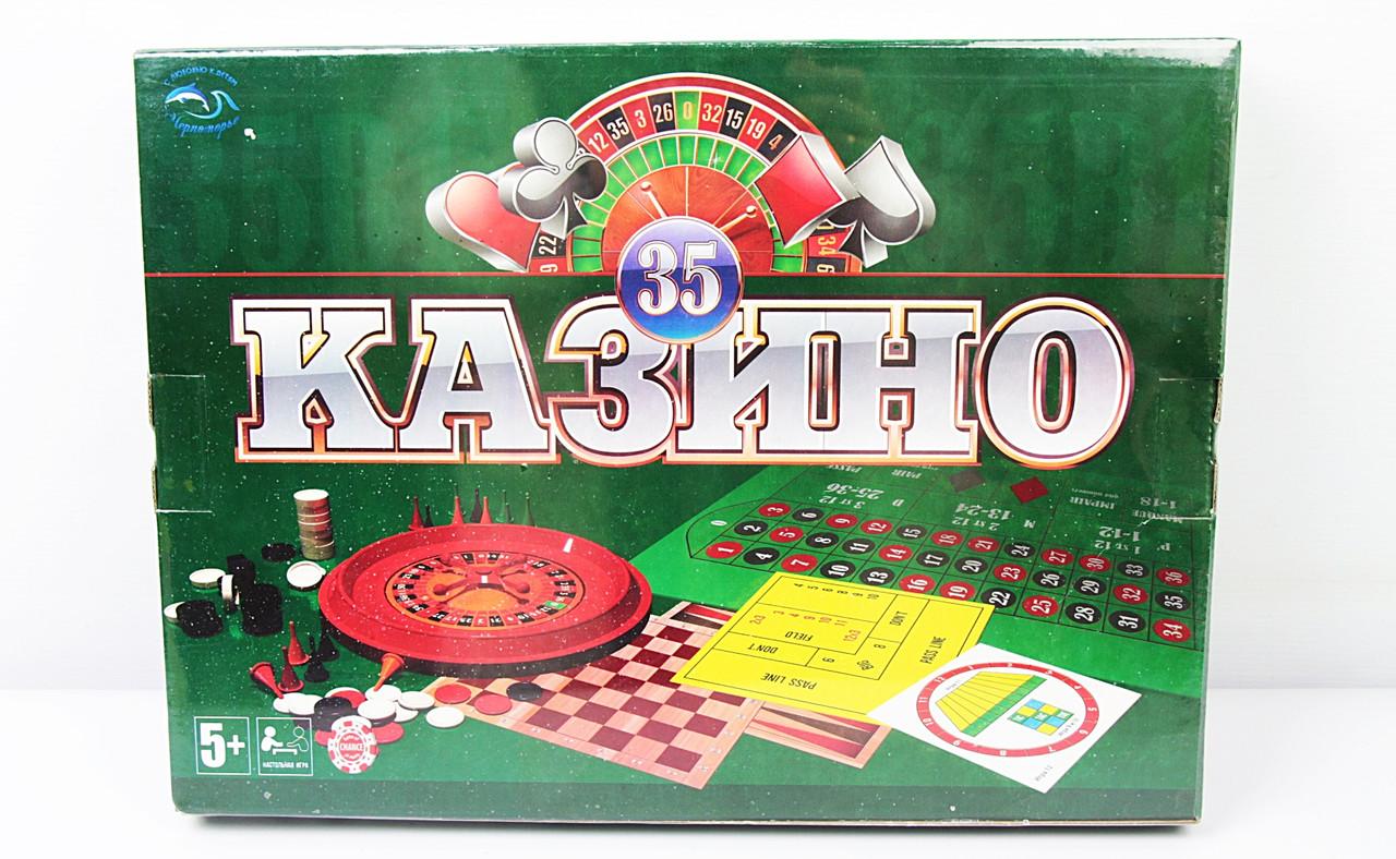 Игры для взрослых казино играть играть в игровые автоматы бесплатно лодочки