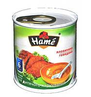 Пюре Хаме (hame) говядина (с 6 месяцев)