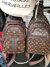 Брендовые сумки-барсетки через 1 плечо Louis Vitton (КАШТАН)18*31см