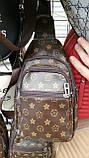 Брендовые сумки-барсетки через 1 плечо Louis Vitton (КАШТАН)18*31см, фото 3