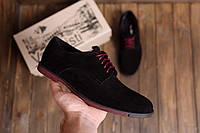 Мужские кожаные замшевые туфли VanKristi