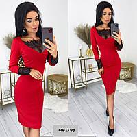 Елегантне жіноче плаття з мереживом 446 Фр