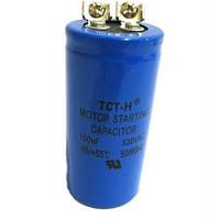 Конденсатор пусковой 150 mF, CD60 TCT-H