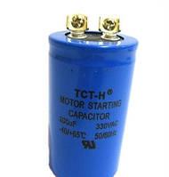 Конденсатор пусковой 200 mF TCT-H