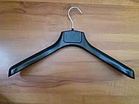 Плечики-вешалки для костюмов с широкой лопаткой