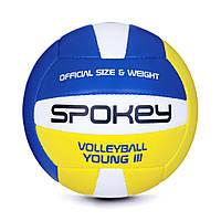 Волейбольный мяч Spokey Young III 920104 (original) Польша размер 4