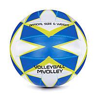 Волейбольный мяч Spokey MVolley 920115 (original) Польша