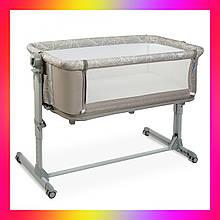 Приставная детская кроватка манеж SLEEP&PLAY EL CAMINO ME 1067 бежевый цвет Дитяче ліжечко для немовлят