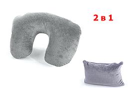 Дорожная подушка под голову Spokey ORIGAMI 839565 подголовник,туристическая для сна и отдыха валик