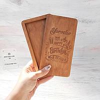 Конверт для денег из дерева. Шкатулка деревянная. Купюрница.